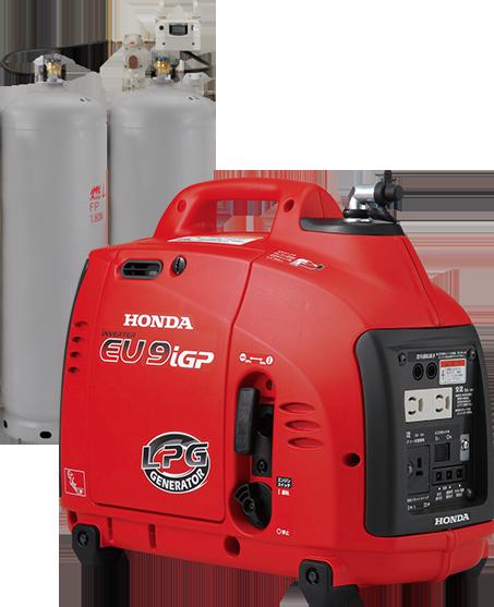 防災向け低圧LPガス発電機のご案内