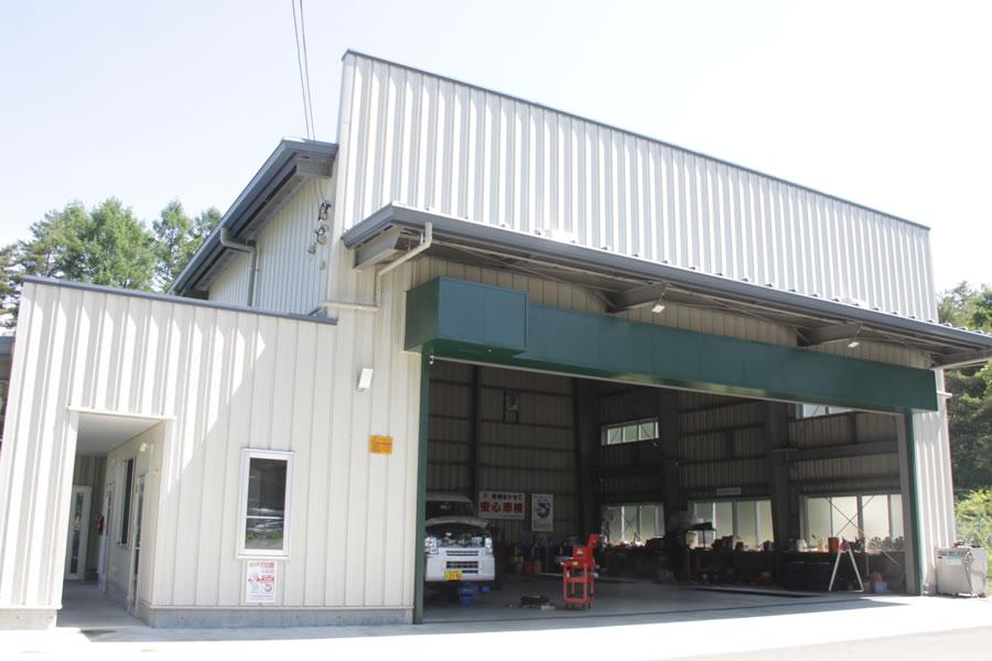 自動車整備工場のお知らせ